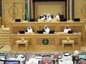 """""""الشورى"""" يتجه لإقرار تعديلات نظام التقاعد المدني"""