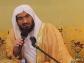 """الدكتور """"العقيل"""" عميداً لكلية الشريعة والدراسات الإسلامية بالأحساء"""