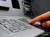 مصادر: برمجة الصرافات الآلية على العملة الجديدة قد تستغرق 6 أشهر