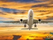 كيف هددت قرارات ترمب مداخيل شركات الطيران العالمية؟!