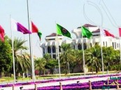 """دراسة عالمية: إيرادات الخليج من """"ضريبة القيمة المضافة"""" تبلغ 25 مليار دولار"""