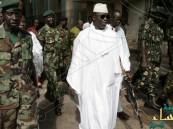 وسط تهديده بالتدخل العسكري.. الرئيس الغامبي يعلن مغادرته السلطة