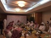 تعرف على قرارات الاجتماع الأول للاتحاد السعودي لكرة القدم