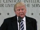 """ترامب يؤكد من مقر CIA """"دعمه"""" القوي لوكالات الاستخبارات"""