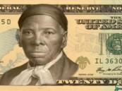 واشنطن تستجيب لطفلة في التاسعة وتغير الدولار الأمريكي!!