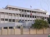 """""""الداخلية"""" البحرينية: إيران دعمت عملية """"جو"""" والدليل قناة """"أهل البيت"""""""
