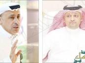 اتحاد الكرة السعودي يكشف عن رؤساء اللجان .. غداً