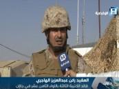 بالفيديو.. القوات المسلحة تطهر عدداً من المواقع على الشريط الحدودي