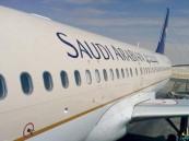 تحديد موعد التحرير الكامل لأسعار تذاكر النقل الجوي الداخلي