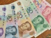 هبوط احتياطي الصين من العملات الأجنبية