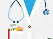 ١٠٠ ألف ريال غرامة الإعلانات المتاجرة بصحة المرضى