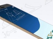 توقعات: آيفون 8 بهيكل من الفولاذ المقاوم للصدأ بدلاً من الألومنيوم