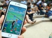 """الصين تعلن حظر لعبة """"بوكيمون جو"""""""