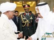 السودان يشكر المملكة على جهودها لرفع عقوبات واشنطن