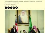 """""""أوبزرفر"""" البريطانية: السعودية تستعيد حلفاءها بسرعة"""