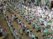 """انطلاق الاختبارات اليوم .. و""""المرور"""" يحذر من التجمعات بمحيط المدارس"""
