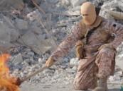 داعش يحرق عائلة عراقية مكونة من 5 أشخاص بينهم رضيع