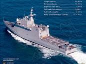 """وكالة: السعودية تعتزم شراء طرادات اسبانية من نوع """"افانتي 2200"""" تفوق قيمتها ملياري يورو"""