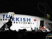 تحطم طائرة تركية.. ووفاة 32 شخصاً بينهم 6 أطفال