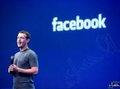 """منشئ """"فيسبوك"""" أمام المحكمة لأول مرة بتهمة """"السرقة"""""""
