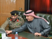محافظ المؤسسة العامة للتقاعد يدشن نظام التكامل مع وزارة الداخلية