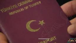 الجنسية التركية للبيع بهذه الشروط