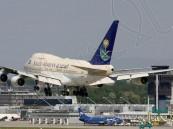 الخطوط السعودية تغير إجراءات الصعود للطائرات.. تعرف عليها