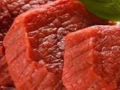 اللحوم الحمراء قد تتسبب في انسداد الأمعاء