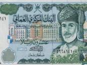 عمان تكشف حقيقة طلبها ودائع من دول الخليج