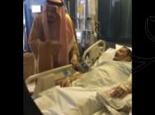 بالفيديو.. خادم الحرمين يزور الأمير سلطان بن ناصر للاطمئنان على صحته في المستشفى