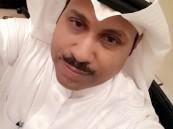 تكريم الجمعان في مهرجان الفرق المسرحية السعودية