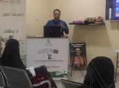 """طالبات """"كلية الطب"""" بجامعة الملك فيصل في عيادة التدخين بصحة الأحساء"""