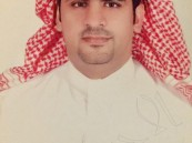 """تكليف الدكتور """"سعد الطاهر"""" بإدارة مستشفى الولادة والأطفال بالأحساء"""