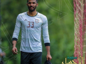 """""""اتحاد الكرة"""" يرد على بيان نادي الشباب بشأن """"العويس"""""""