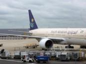 """هل توظف المطارات """"السعوديات"""" في نقل حقائب المسافرين!؟"""