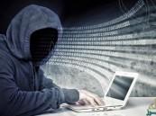 هيئة الاتصالات تحذّر من هجمات إلكترونية تستهدف مواقع سعودية