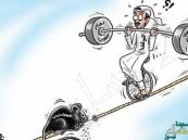 هذا الكاريكاتير سبب جدل واسع على شبكات التواصل.. وصاحبه يرفض الاعتذار !!