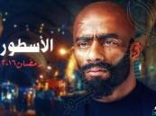 """قناة إسرائيلية """"تقرصن"""" مسلسل مصري شهير .. و """"MBC"""" توضح موقفها !!"""
