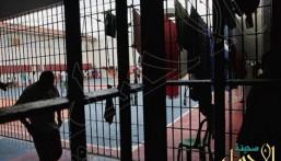 سجن سعوديَين بتهمة الإساءة للدولة والانتماء إلى تنظيم إرهابي