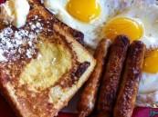 تعرّف على أهمية وجبة الإفطار لطلبة المدارس