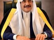 """مؤسسة الامير محمد بن فهد العالمية تطلق مشروع """"معرفة"""" العالمي"""