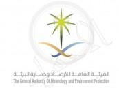 استمرار هطول الأمطار على الشرقية و الرياض حتى ظهر اليوم