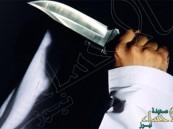 بسبب كوب عصير .. كويتي يعتدي على زوجته بسكين قبيل موعد الإفطار!!