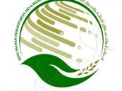 """مركز الملك سلمان للإغاثة يقدم 12مليون """"مصل"""" و """"لقاح"""" لأطفال اليمن"""