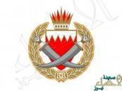 """البحرين تحبط تهريب الفارين من سجن """"جو"""" إلى إيران عبر البحر"""
