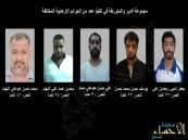 داخلية البحرين: القبض على 20 مطلوبا إرهابيا تلقوا تدريبات في إيران والعراق