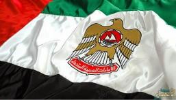 الإمارات تستدعي القائم بأعمال السفارة الإيرانية