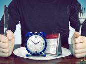 """دراسة أمريكية: """"الصوم"""" في الصغر مفيد لصحتك في الكبر"""