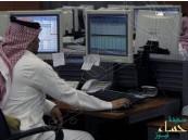 """""""العمل"""" توضح حقيقة إيقاف دعم """"رواتب السعوديين"""" في القطاع الخاص"""