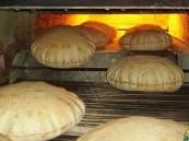 """""""التجارة"""" ترد على أنباء رفع الدعم عن الخبز في المملكة"""